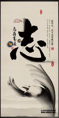 志-中国礼仪宣传海报