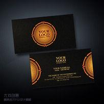 中国风花纹名片PSD模板下载