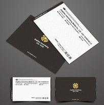 黑白色高档企业名片CDR设计