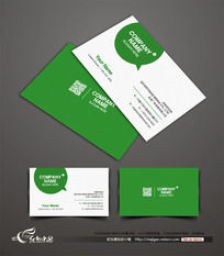简洁绿色名片素材 CDR