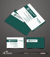 绿色能源公司名片
