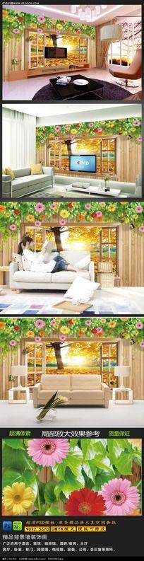 11款 客厅3D立体电视墙背景墙
