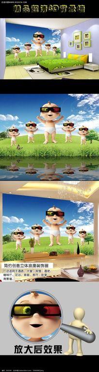 儿童卧室3D宝宝电视背景墙