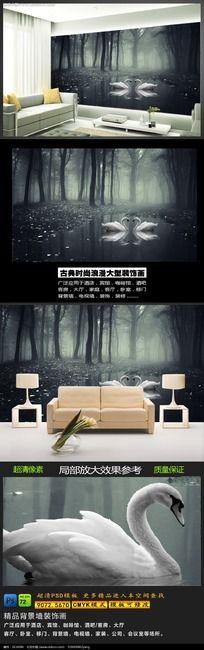 黑夜森林天鹅意境电视背景墙