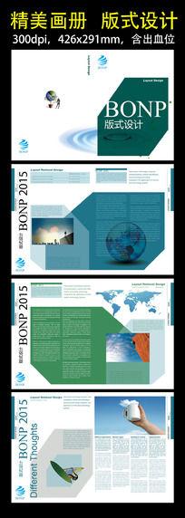 简洁大气环保画册板式设计