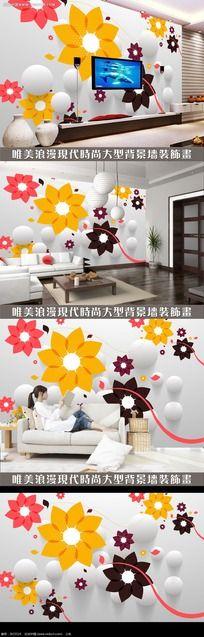 立体抽象花朵3D电视背景墙设计