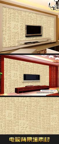 百福图立体砂岩浮雕立体背景墙装饰画