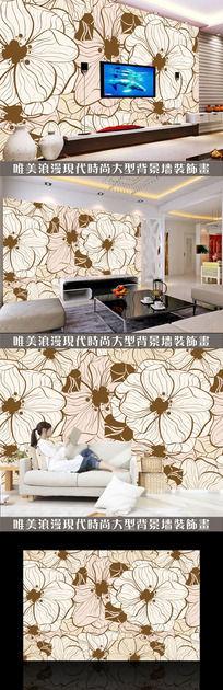 浪漫欧式花朵电视背景墙设计