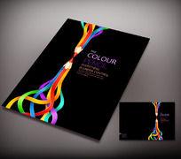 彩色铅笔宣传册封面设计