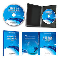 cd光盘封套cd封面设计