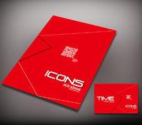 红色企业宣传册封面