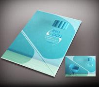 时尚家居宣传册封面设计