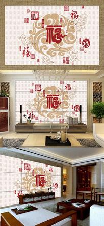 百福图中式电视背景墙设计