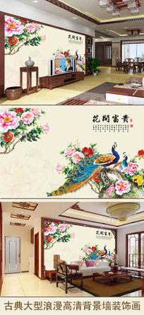 背景墙 设计 电视/花开富贵中式电视背景墙设计