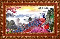 孔雀山水风景室内装饰画