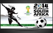水墨2014世界杯海报设计