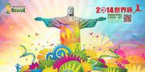 国外创意2014激情世界杯海报