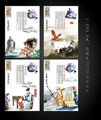 中国风学校传统文化展板 PSD