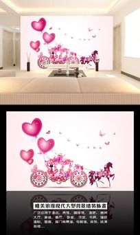 8款 粉色墙花沙发背景墙