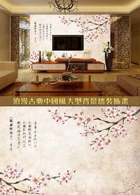 16款 桃花电视背景墙设计psd下载
