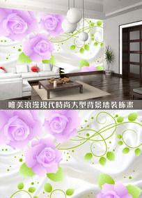 紫色玫瑰电视背景墙设计