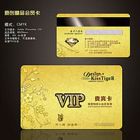 VIP贵宾卡 会员卡设计模板