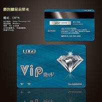 VIP贵宾钻石卡 会员卡设计