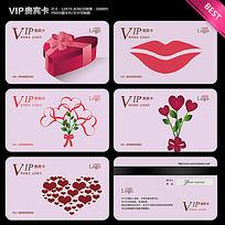 ���黨��VIP��������