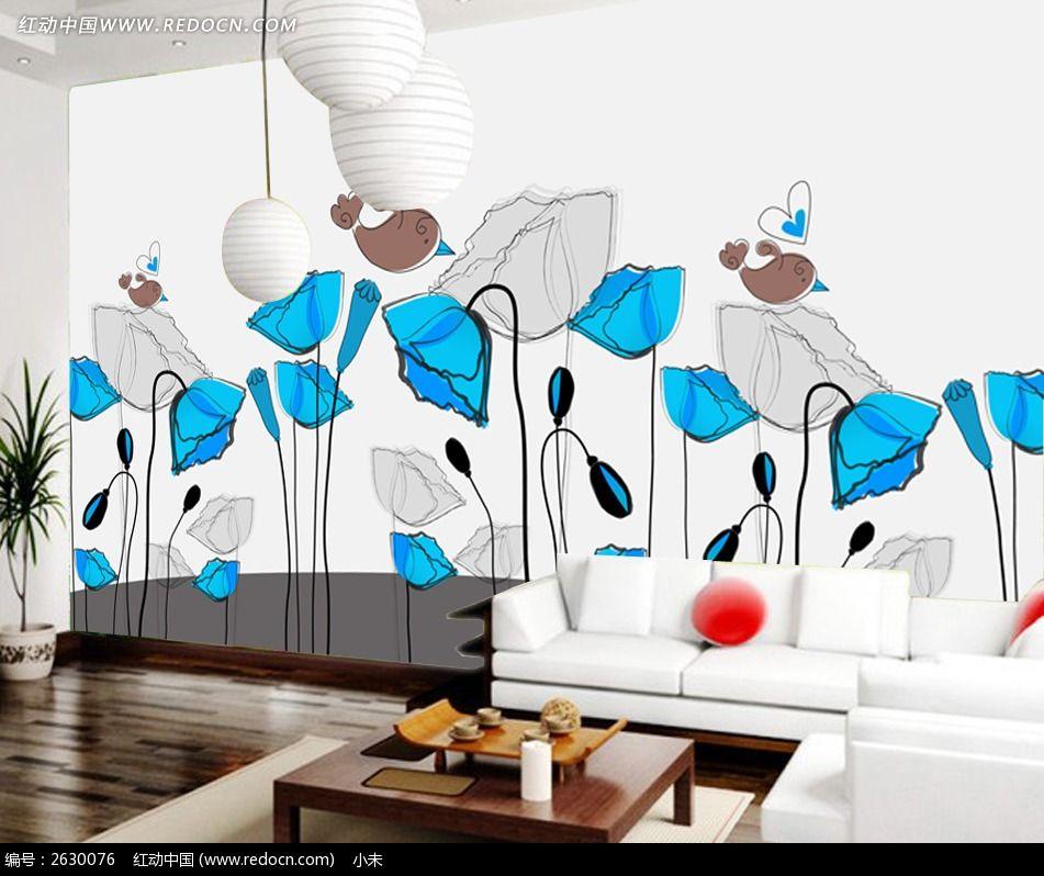 抽象郁金香电视背景墙设计