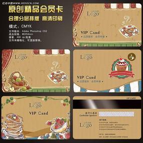 西餐蛋糕面包店VIP会员卡