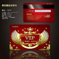 娱乐会所高档VIP会员卡