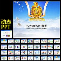 315消费者权益保护日维权动态PPT