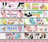淘宝鞋子促销海报