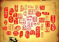 淘宝中国风印章促销标签PSD分层文件 PSD