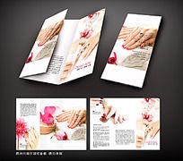 美甲店折页设计