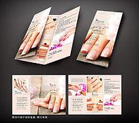 美甲三折页素材
