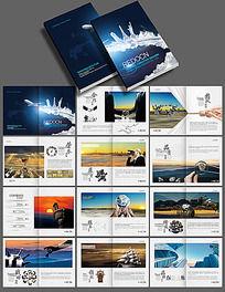 11款 公司宣传画册设计PSD下载