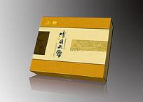 茶叶包装平面PSD分层文件