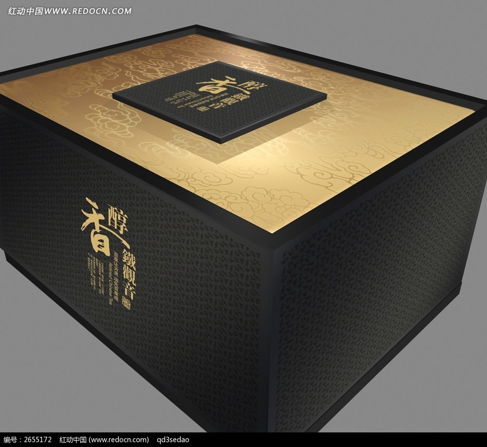 包装设计/手提袋 食品包装 茶叶包装设计psd分层文件  请您分享: 素材图片