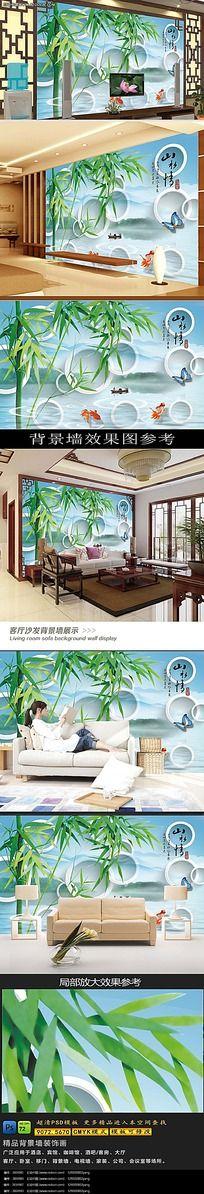 5款 江南山水大型风景电视背景墙壁画psd设计下载