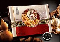 月饼礼盒PSD分层模板