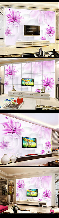 3D立体方块梦幻花朵背景墙设计
