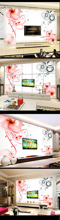 10款 梦幻花朵圆圈3D背景墙psd素材设计下载