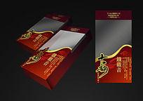 茶叶包装PSD分层文件模板