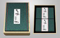 茶叶包装礼盒PSD分层模板