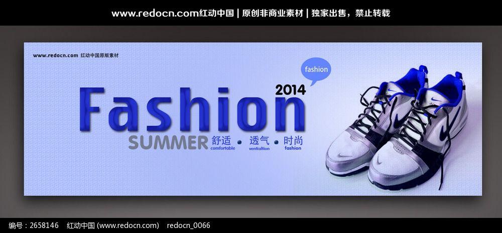 淘宝运动鞋全屏店招背景简约风设计图海报图片