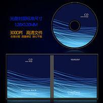 蓝色科技IT数码行业光盘封面设计