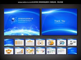 蓝色科技公司ppt素材