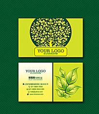 绿色环保装饰名片模版