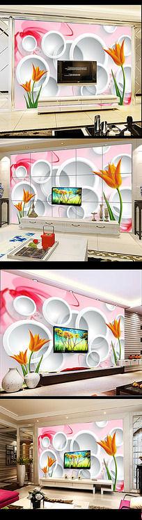 时尚花朵3D电视背景墙装饰画